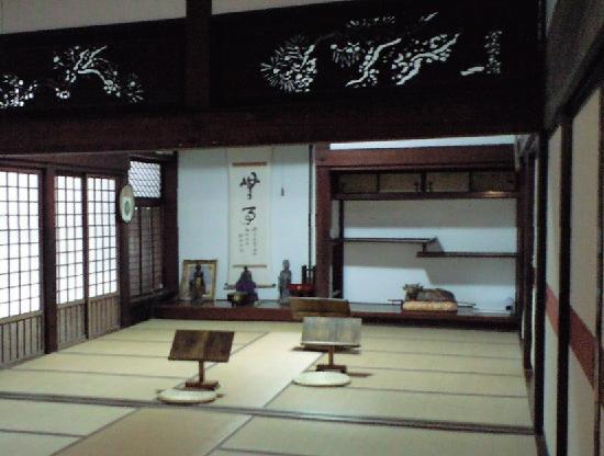 Minamiuonuma, Japan: 直江兼続と上杉景勝が学んだ部屋