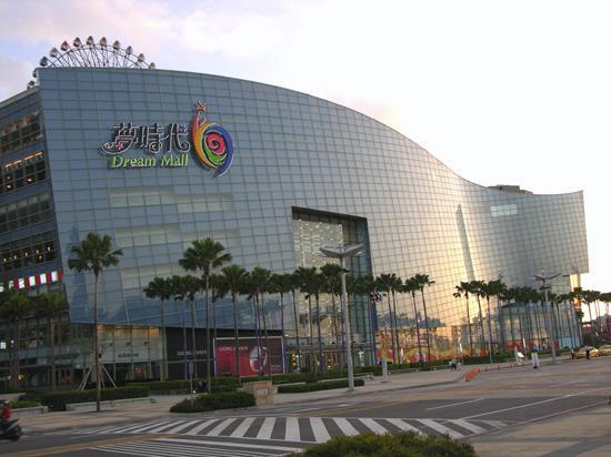 Dream Mall, Kaohsiung City