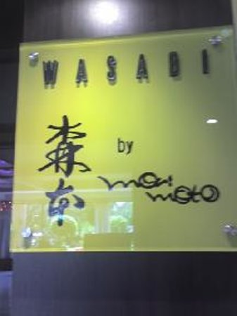 Wasabi By Morimoto: ワサビの入り口