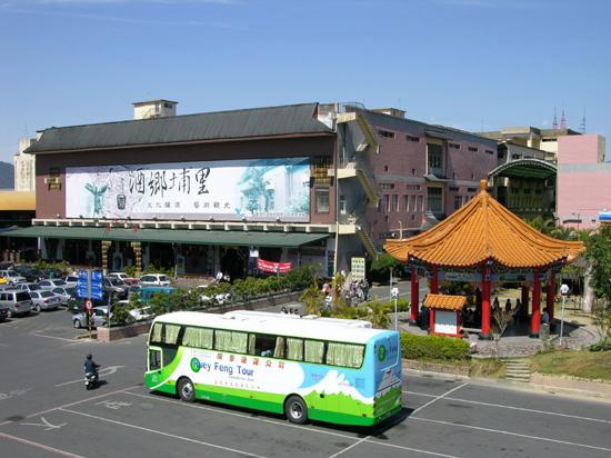 Cingjing Guest House Wushe Taiwan Wushe hotel