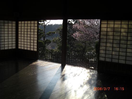 Mito, Japón: ここで昼寝したい☆