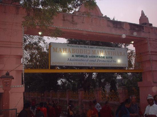 Mahabodhi Temple: ゲート