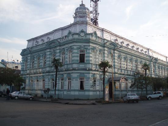 Batumi Post Office