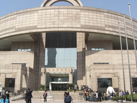 Μουσείο Σαγκάης (Shanghai Bowuguan)