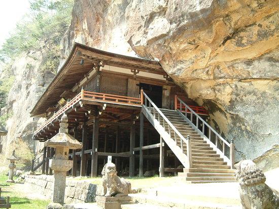 Hiraizumi-cho, Japón: 達谷窟毘沙門堂