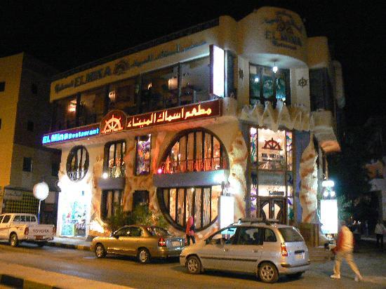 El Mina Restaurant: veduta ristorante
