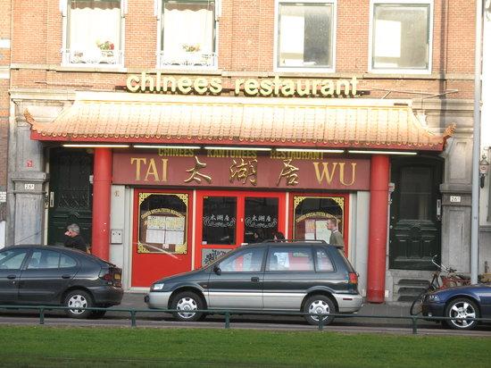 Outside of Tai Wu