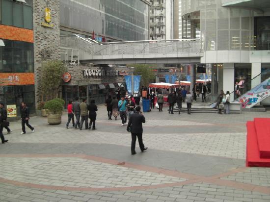 Shanghai Wujiang Road Entertainment Street: 呉江路