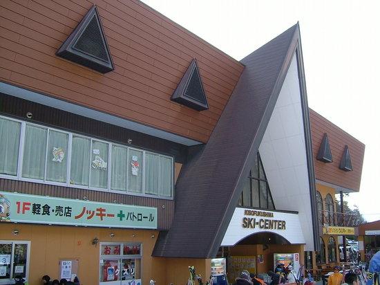 Kisofukushima Ski Resort