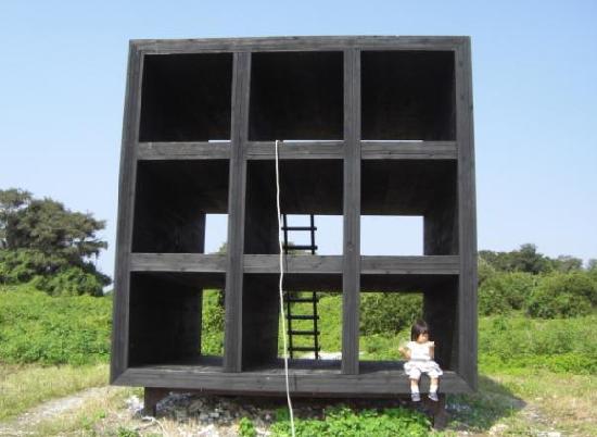 Nishio, Japan: おひるねハウス