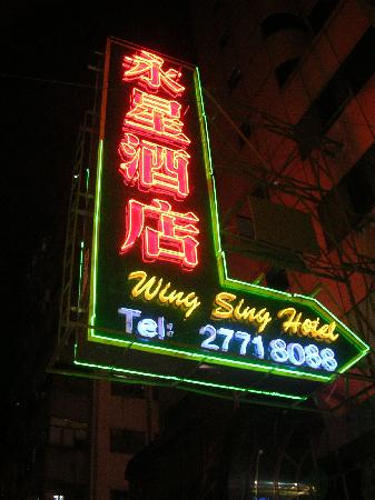 Wing Sing Hotel: Exterior