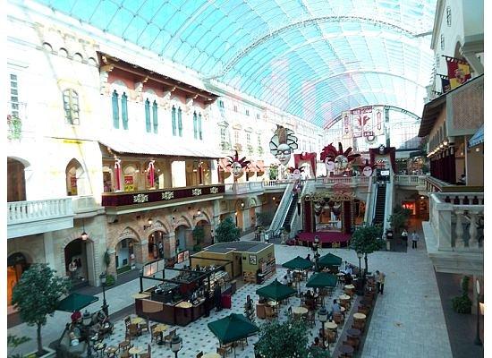 Mercato Shopping Mall: The Mercato Mall