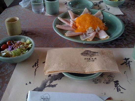 Sandaya Honten Yasuragi no Sato: Ham Appetiser