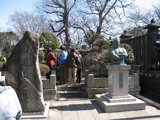 Ota, Japan: 力道山の墓地