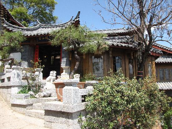 Zen Garden Hotel (Lion Mountain Yard): front entrance