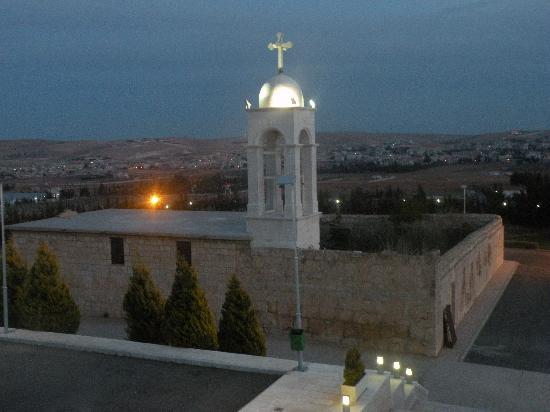 Saydnaya, Suriah: St. Christophorus Patriarchal Monastery