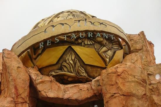 Mythos Restaurant at Universal's Islands of Adventure: Mithos