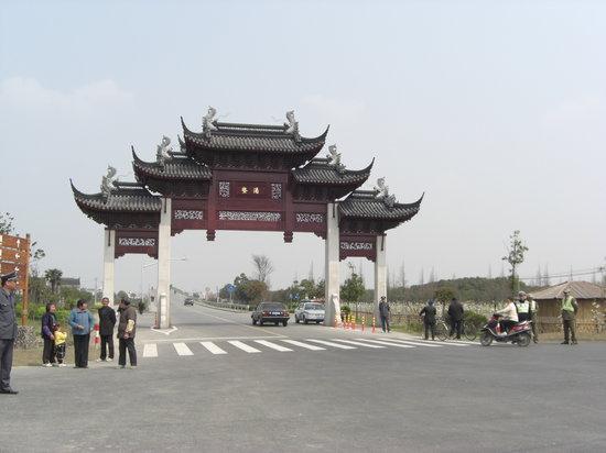 Fengxian Caihua Jie