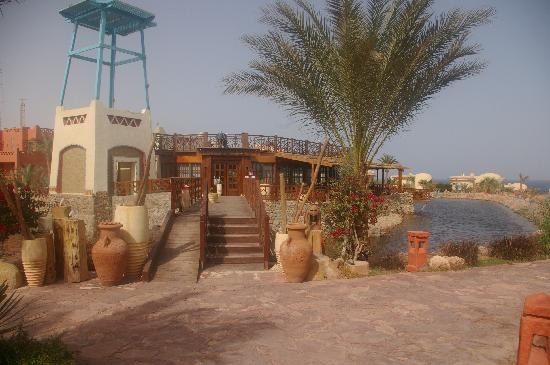 Hauza Beach Resort: al jazera restaurant