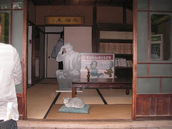 Museum Meijimura : 夏目漱石住宅