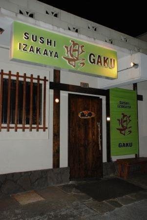 Sushi Izakaya Gaku : 外観