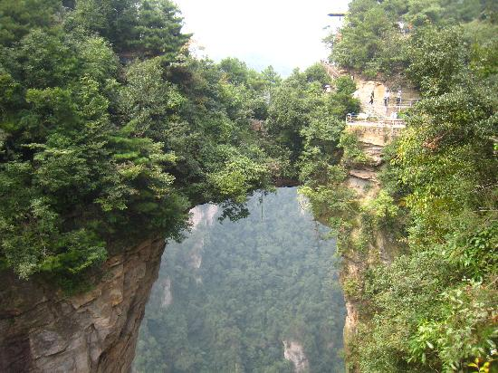 Wulingyuan Scenic and Historic Interest Area of Zhangjiajie: Natural bridge with a 1000 meter drop