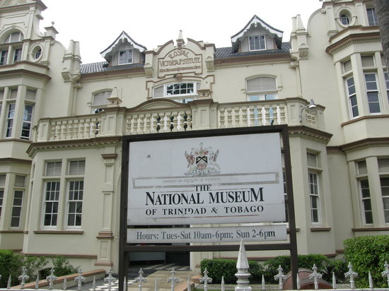 Port of Spain, Trinidad: Front entrance to museum