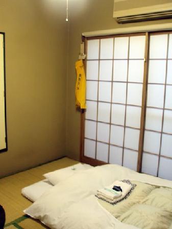 Ryokan Sawanoya: My (single) room at Sawanoya