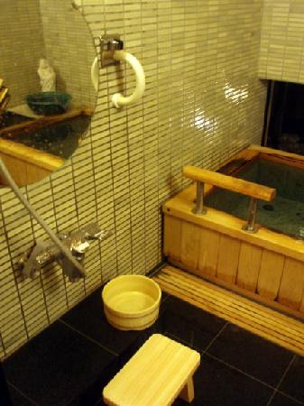 Ryokan Sawanoya: The hinooki bath, you shower before getting in (big enough for two)
