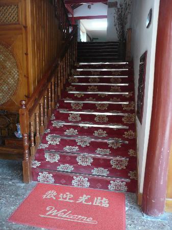 โรงแรมลี่เจียง หวังฟู: Stairway