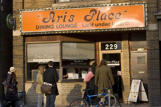 Aris Place: 229 roncesvalles ave