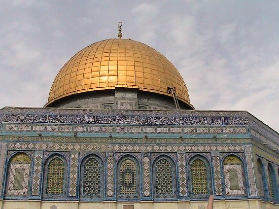 King Solomon Hotel: Dome of the Rock