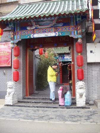 Double Happiness Beijing Courtyard Hotel: Puerta de entrada