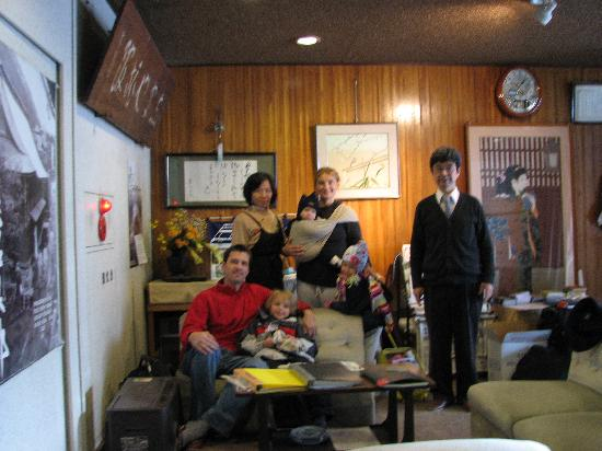 Shimaya Ryokan: With the hosts