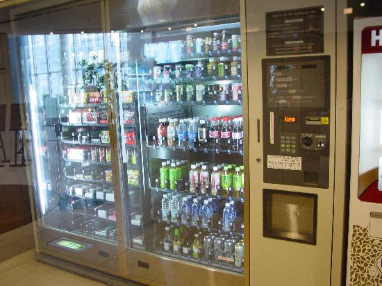 excel giant vending machine picture of shibuya excel hotel tokyu