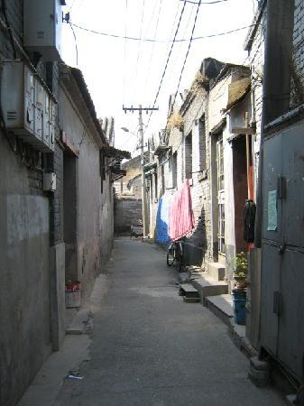Shatan Hotel: Hutong residences