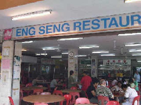 Eng Seng Restaurant : Engseng Restaurant