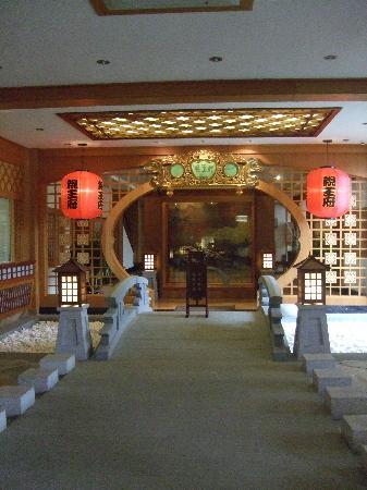 Yu Hotspring Resort: entrance to hot springs