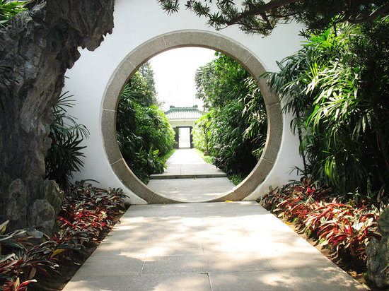Canton Orchid Garden: Looking back to the South entrance