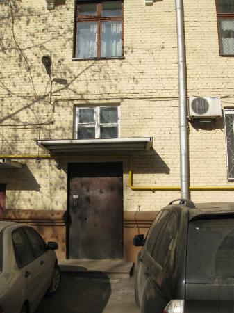Photo of Kremlin Hostel Moscow