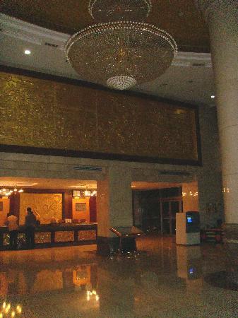 White Swan Hotel: ホテル フロント