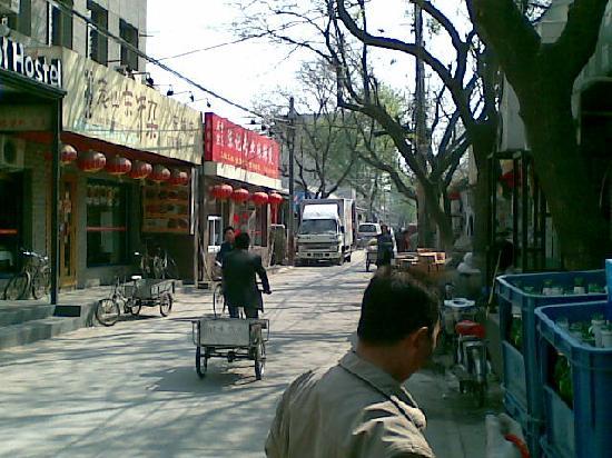 Cong's Hutong Courtyard Hotel: La rue