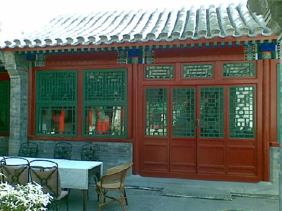 Cong's Hutong Courtyard Hotel: Vue de la cour