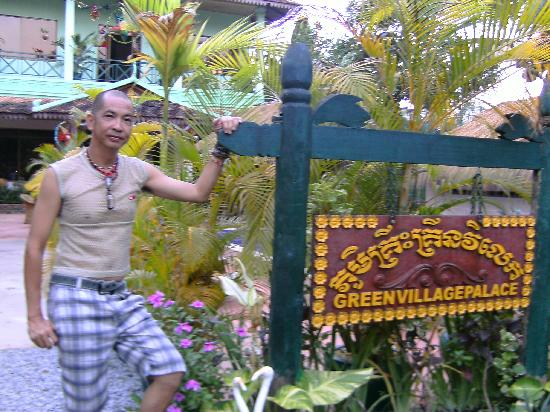 Green Village Angkor Hotel: Welcome back Green Village