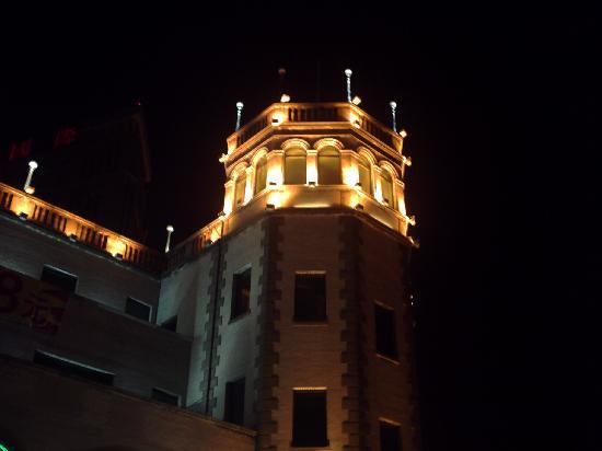 Liaoning Mansion: 同じく夜です