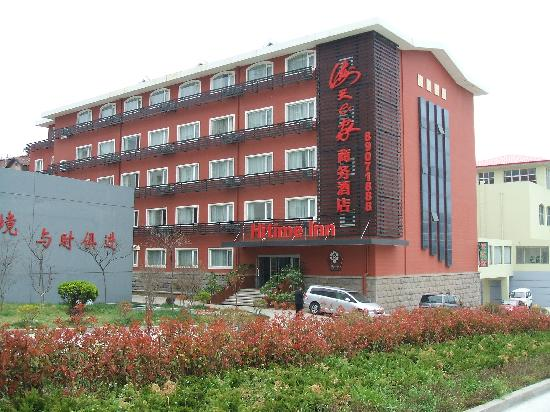 Photo of Hitime Inn Qingdao