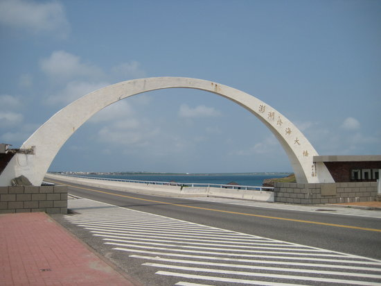 Penghu Islands