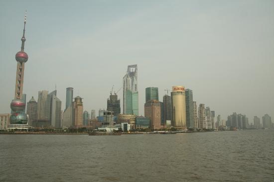 Grand Soluxe Zhongyou Hotel Shanghai: view shanghai