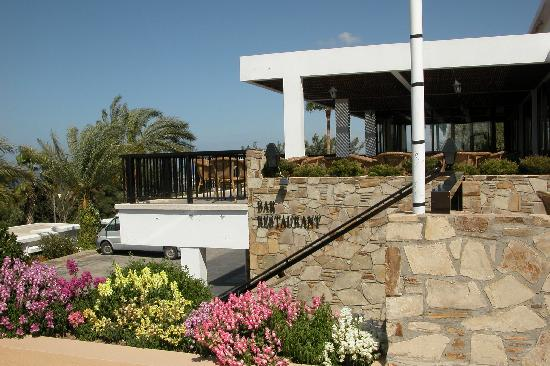 Onar Holiday Village: restaurant stairs
