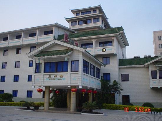 Zuojiang Hotel
